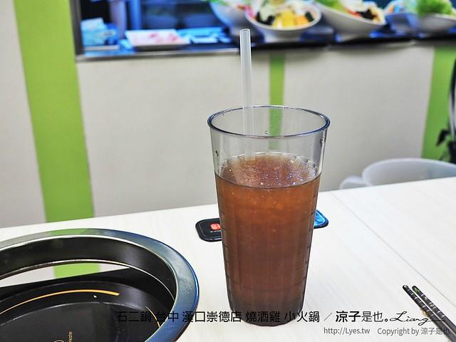 石二鍋 台中 漢口崇德店 燒酒雞 小火鍋 3