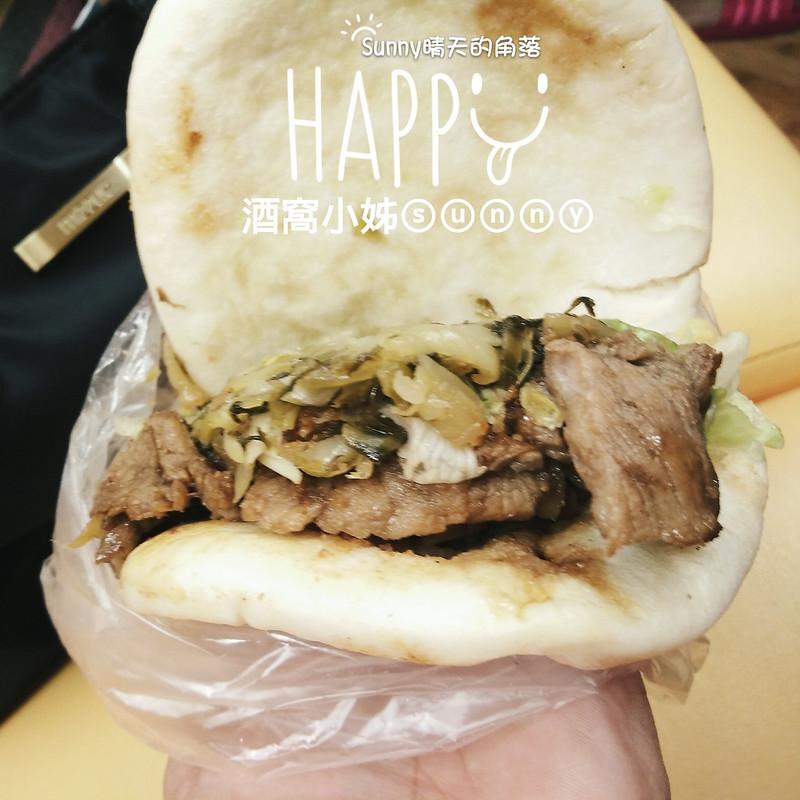 朴子美食X烤肉刈包