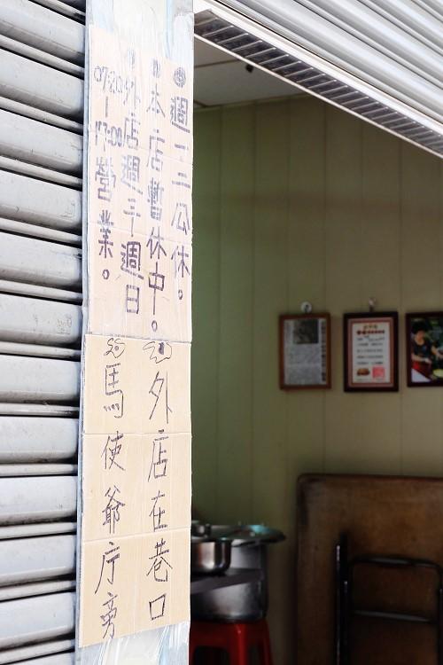 武廟炭烤三明治02.jpg