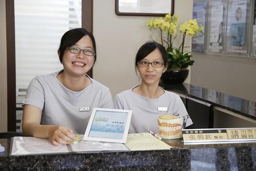 [推薦]到台中張朝欽牙醫診所治療牙周病也學會正確牙齒保健方法01 (1)