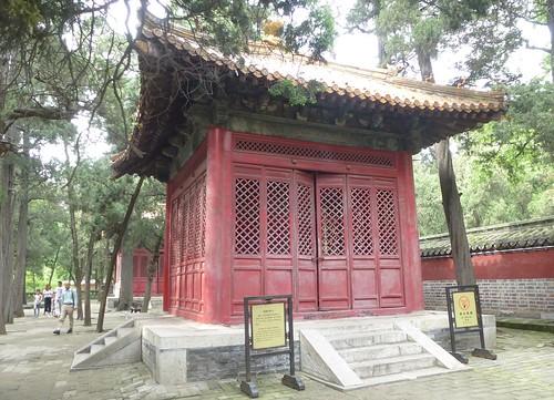 CH-Qufu-Confucius-Cimetière-Tombeaux (9)