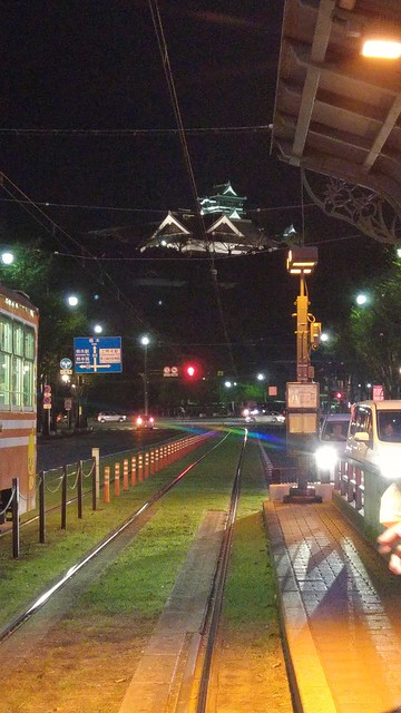 Kumamoto = tram town with castle!