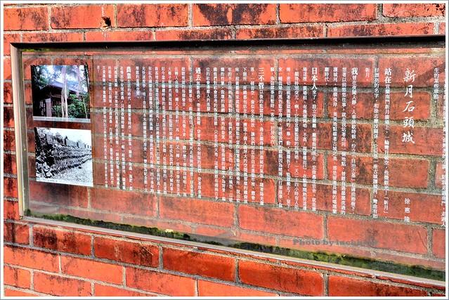 宜蘭設治紀念館-宜蘭市歷史景點000-DSC_4314