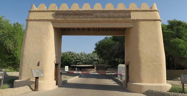 al ain oasis entrance