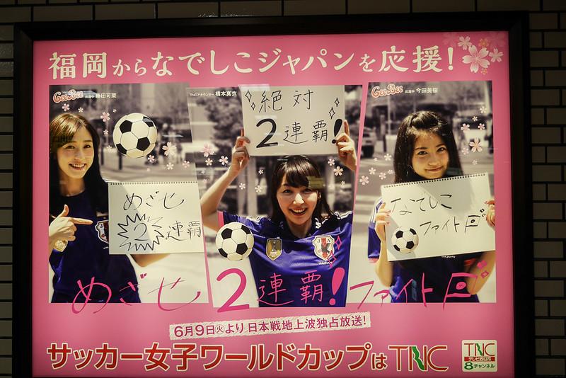 kyushu_day3_237