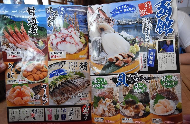 日本沖繩美食北海道魚萬菜單價位04