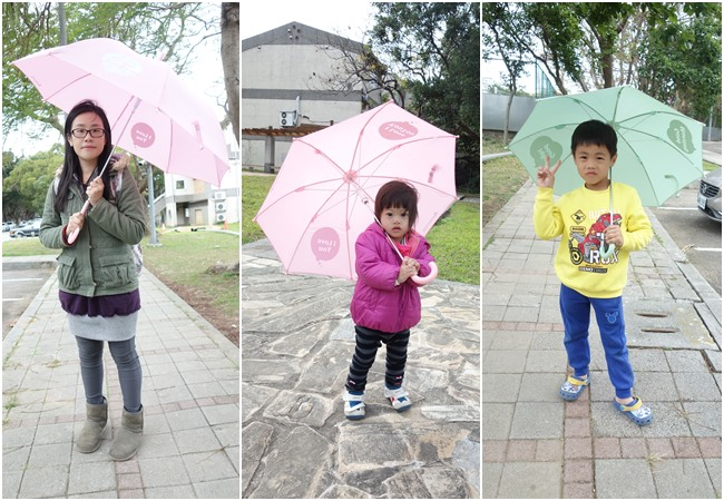 彰化和美RAINBOW HOUSE城市對話傘 (26).jpg