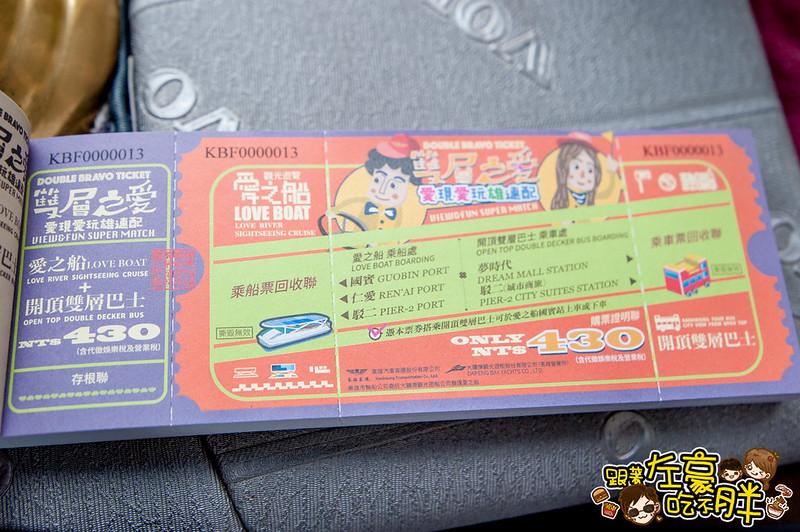 高雄雙層巴士觀光公車(西子灣線)-28
