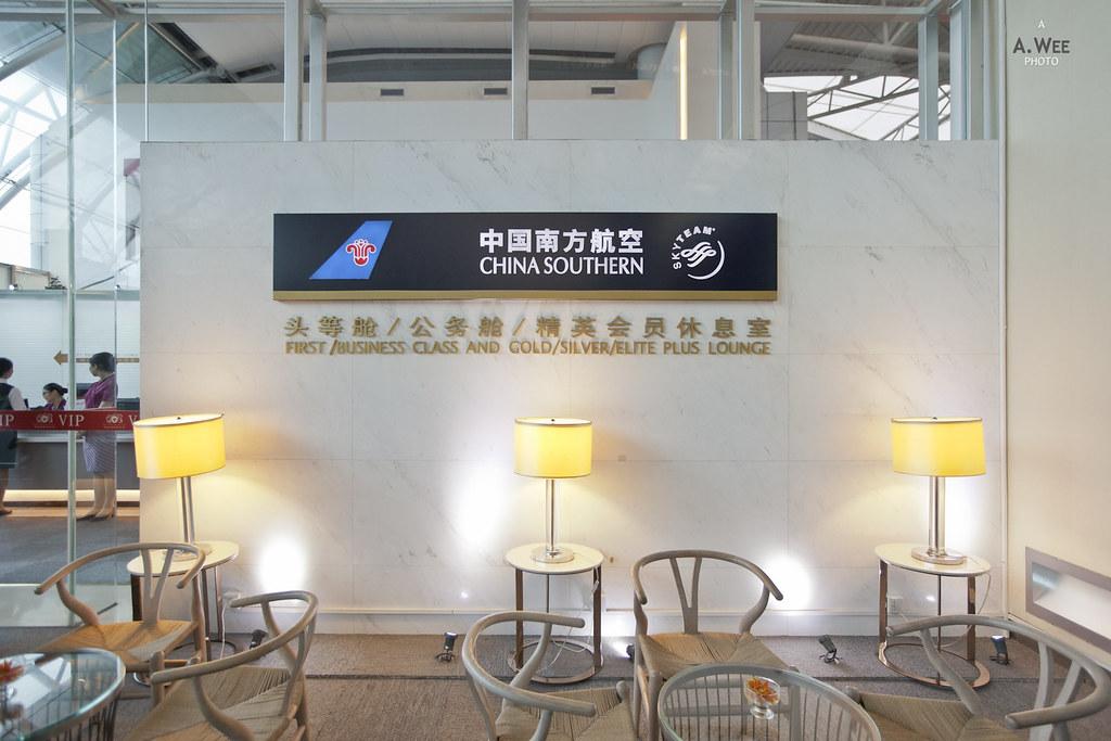 Lounge signage