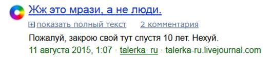 Taler2