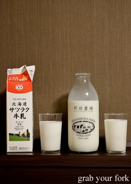 Taste-testing different brands of Hokkaido milk