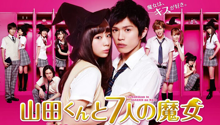 Por trás da história de Yamada-Kun to Nananin no Majo