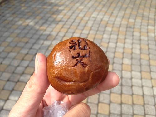 rebun-island-unozu-seika-rebun-manju02