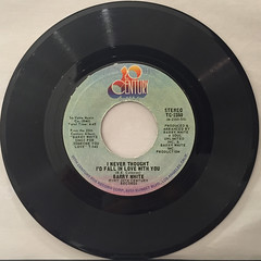 BARRY WHITE:IT'S ECSTASY WHEN YOU LAY DOWN NEST TO ME(RECORD SIDE-B)