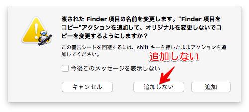 mac-photo-export008