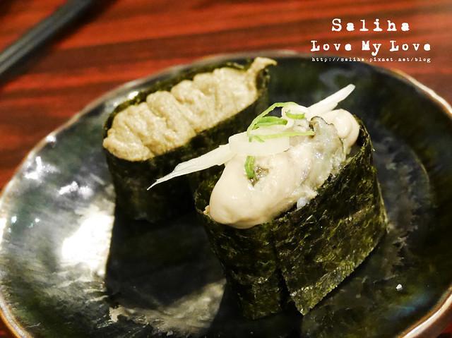 新莊美食鮭鮮人壽司日本料理 (9)