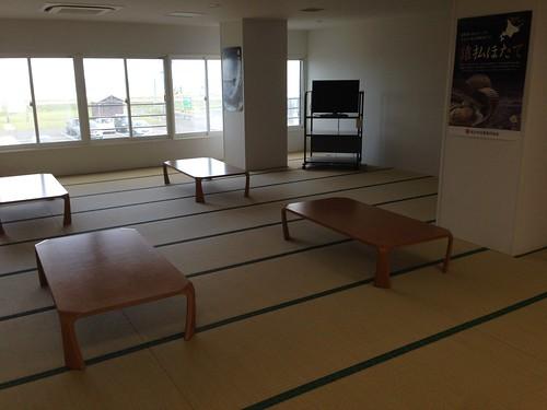 hokkaido-saruhutsu-ikoinoyu-break-processing
