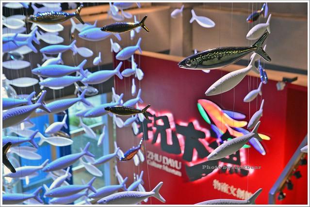 蘇澳區漁南方澳祝大漁物產文創館000-DSC_7771