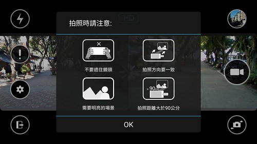 Screenshot_20161219-140822