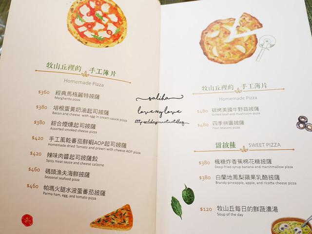 迪化街美食餐廳推薦牧山丘MuHills菜單menu (2)