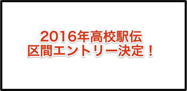 uraspo_miyakooji_2016