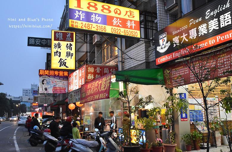 大里美食小吃188炸雞店鹹酥雞宵夜01