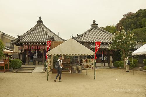 【写真】2014 行事 : 六地蔵巡り/2020-01-20/IMGP6900