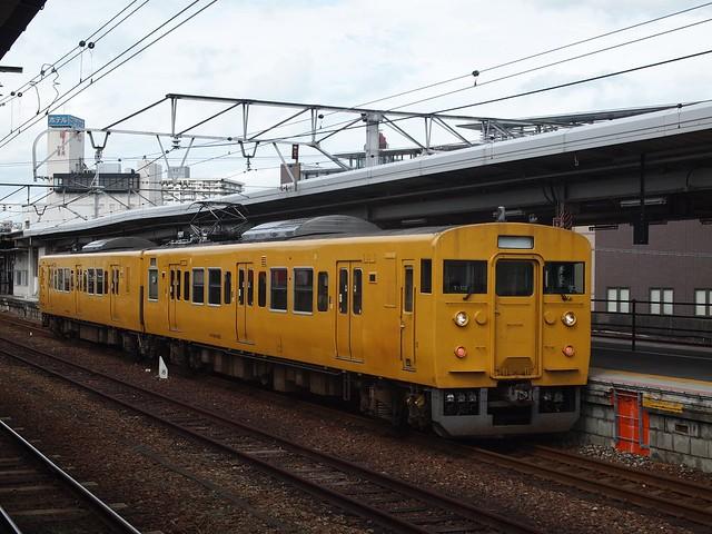 広セキT-13
