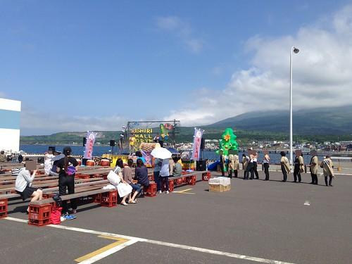rishiri-island-RSN-festival-start