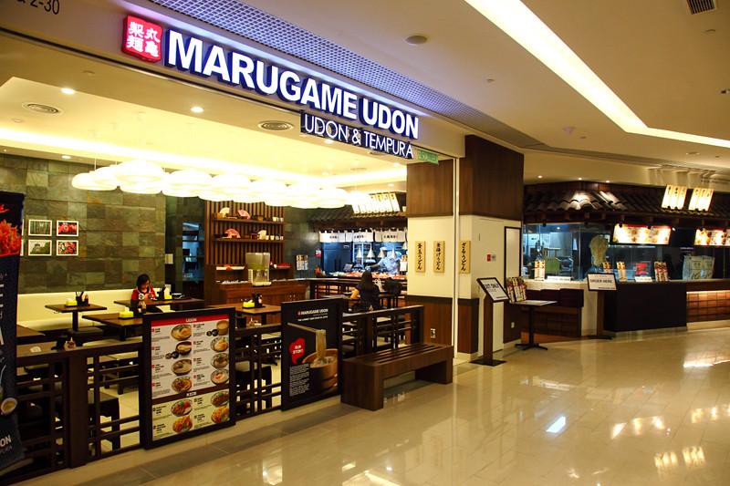 Marugame-Udon-Sunway-Putra-Mall