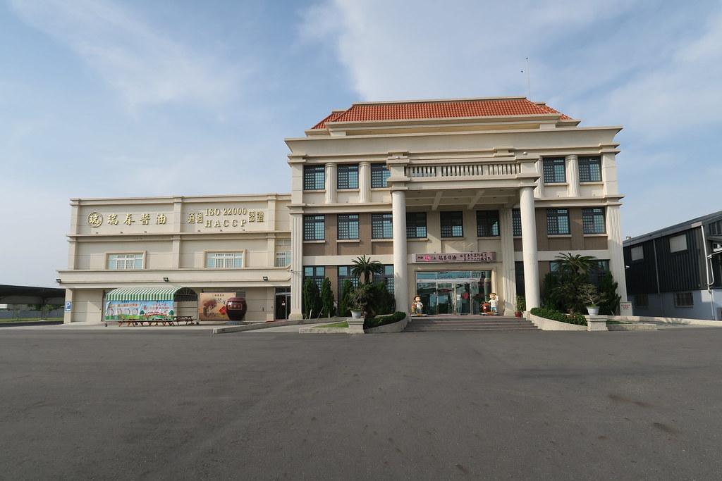 雲林縣西螺鎮瑞春醬油觀光工廠 (5)