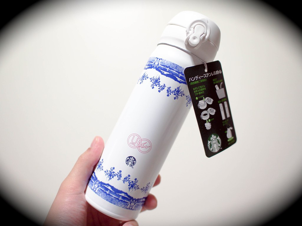 Handy Stainless Bottle 500ml | fragment design × UNDERCOVER