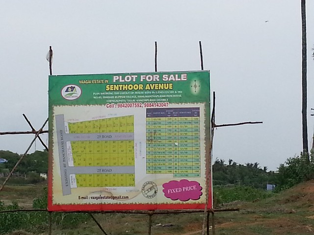 Billboard Showing Land Speculation 2