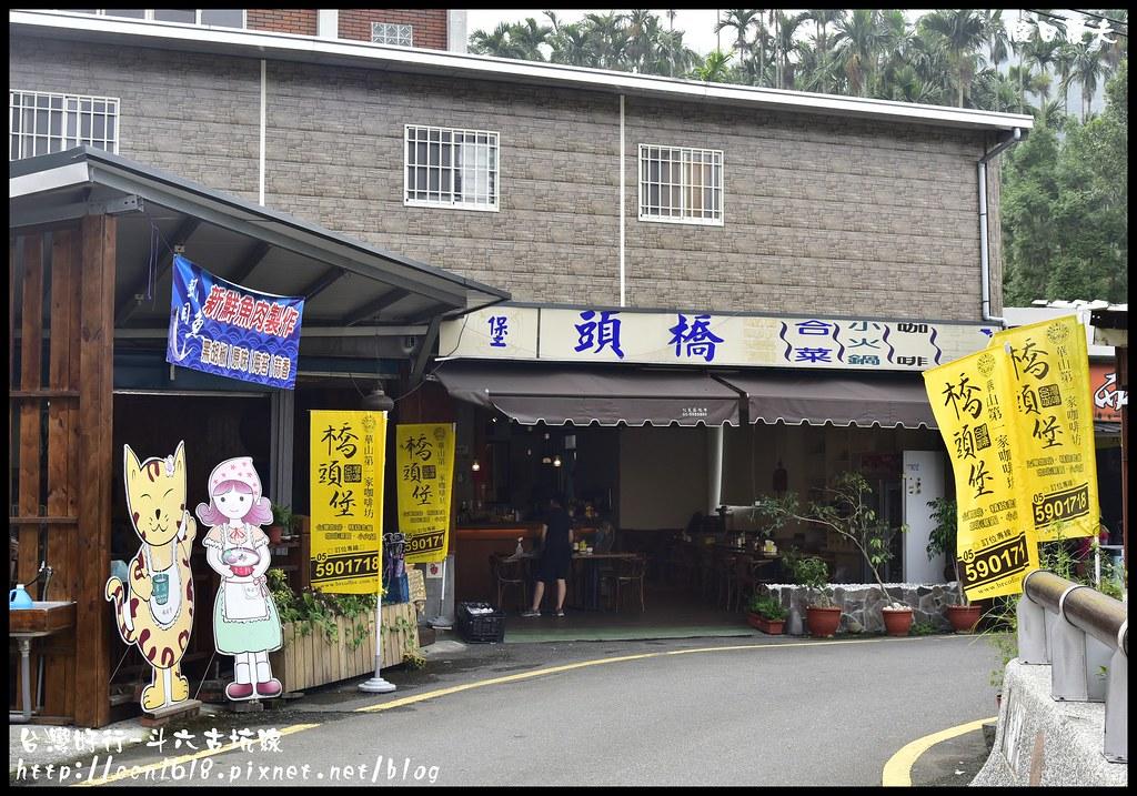 台灣好行-斗六古坑線_DSC2866