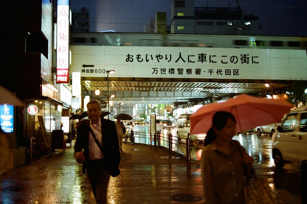 """秋葉原 東京 Tokyo 2015/10/01 18 天旅行後半段到了東京的第二天卻一直在下雨,到神保町找一本合適的書,記得那時候有看到一本還不錯的手繪本,但我先記起來在哪一家店,想說東京的旅途才剛開始,先不急著買。  後來我去了星巴克休息寫明信片,寫著寫著又下起大雨,突然想拍一些關於雨的場景,就抓著相機出來拍照,但我又不愛撐傘,好像就從這天開始我就有點小感冒了。  後來我好像用走的到秋葉原,到那裡找朋友要的扭蛋,一路上也是走走拍拍不管自己淋雨這樣。  Nikon FM2 Nikon AI AF Nikkor 35mm F/2D Kodak ColorPlus ISO200 0995-0033  Links to this photo: Japan Accepted Less Than 1 Percent Of Refugee Applications In 2015 - Newsy <a href=""""https://www.youtube.com/watch?v=80ltyOOCvys"""" rel=""""noreferrer nofollow"""">www.youtube.com/watch?v=80ltyOOCvys</a> Photo by Toomore"""