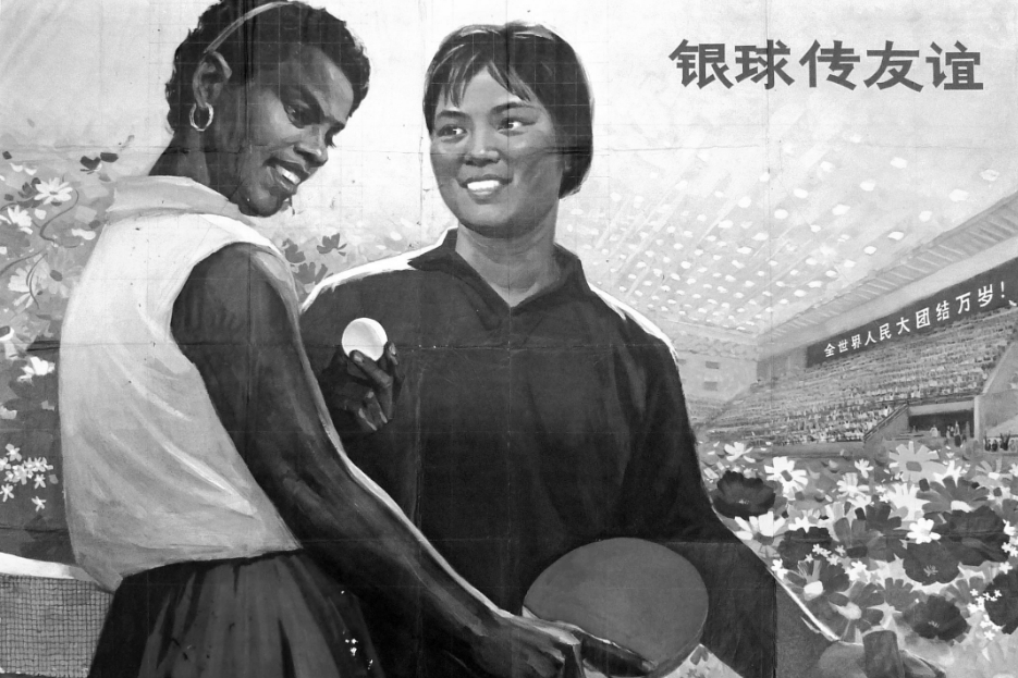 151111_CHN_ping_pong_female_players_poster_BW_6x9