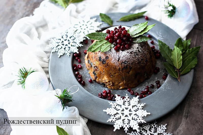 Christmas Cake-66800