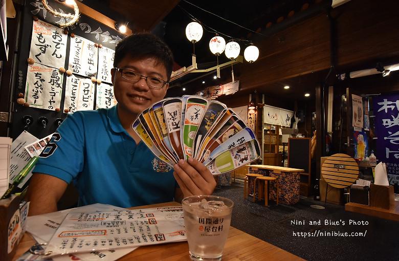 日本沖繩必吃美食國際通屋台村街15