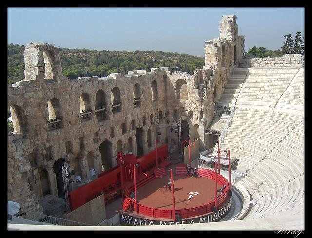 Grecia visita Atenas - Odeón de Herodes Ático
