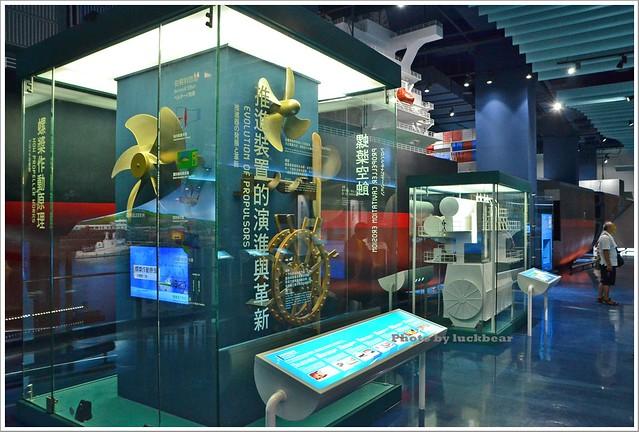 基隆國立海洋科技博物館020-DSC_7459