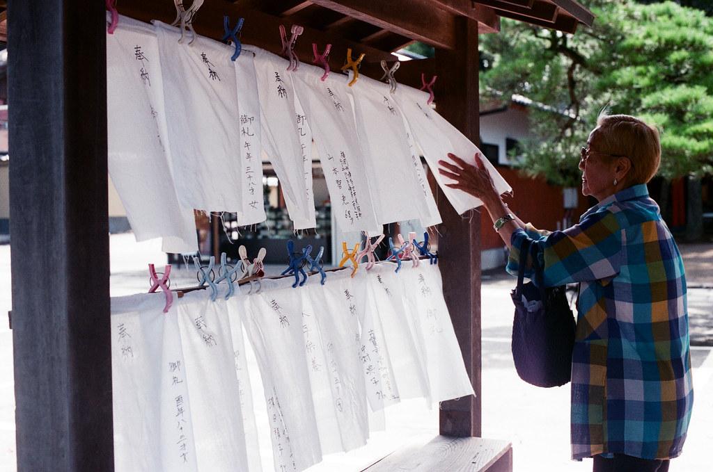 崇福寺 福岡 Fukuoka 2015/09/03 我一開始以為是掛著的祈福文之類的,結果原來是可以擦手的毛巾。  Nikon FM2 / 50mm AGFA VISTAPlus ISO400 Photo by Toomore