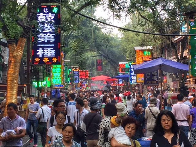 Beiyuanmen Street, Xi'an