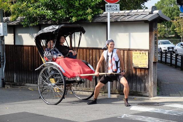 Japanese ladies pulled in rickshaw