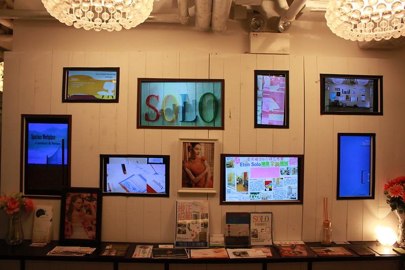 香港血拼購物-SOLO-17度C (35)