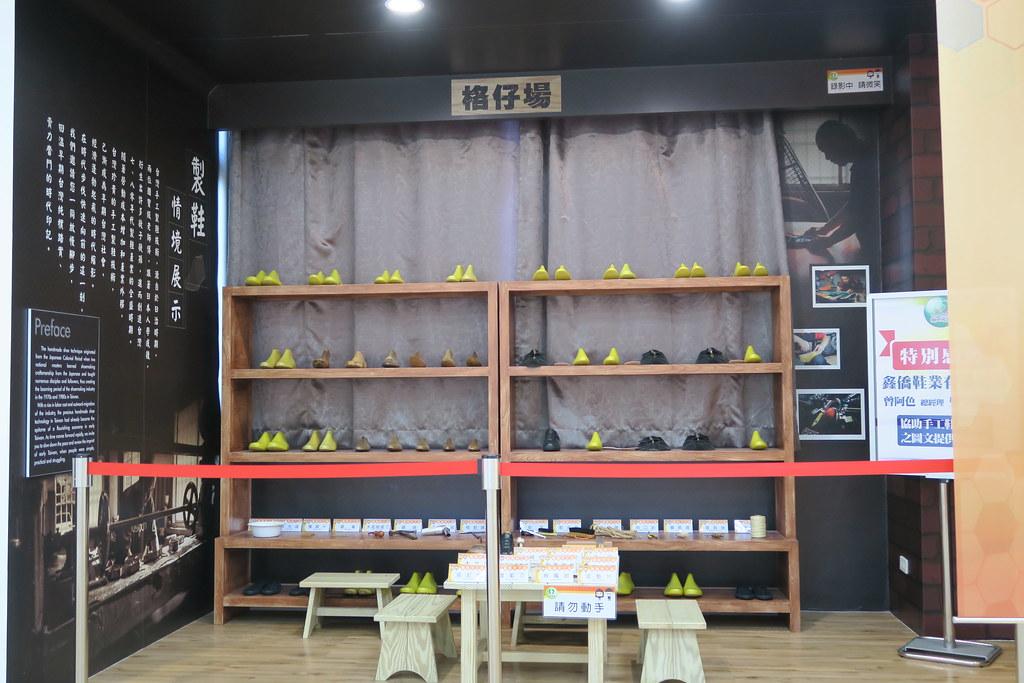 台南市安南區紅葳觀光工廠 (74)