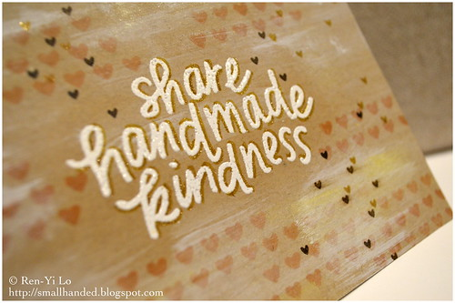Share Handmade Kindness