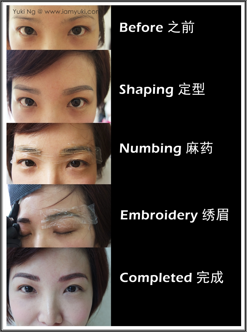 Yuki Ng Beauty Recipe Nano Korean Eyebrow Embroidery008