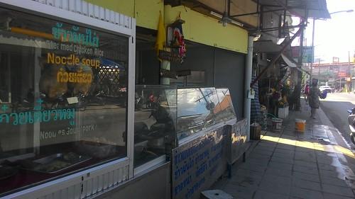 Koh Samui Local Thai Food