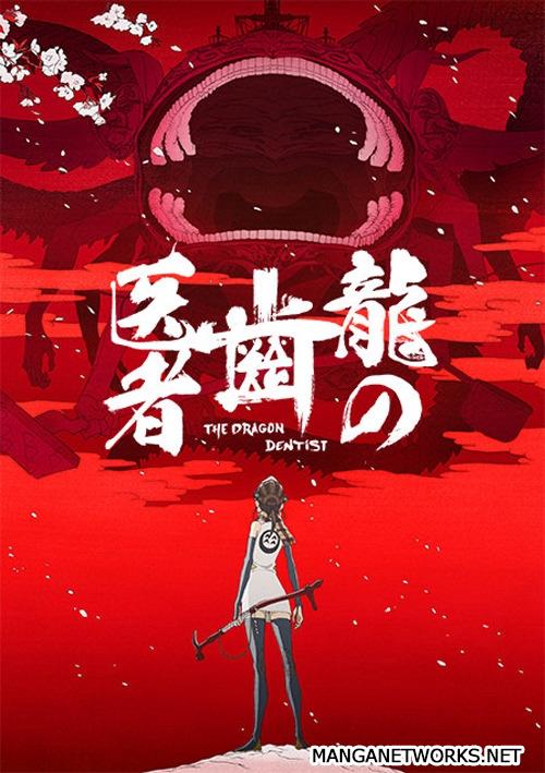 31588990985 da1b85ae48 o [ Đề cử Anime ] 9 bộ Anime mới cho mùa đông 2017