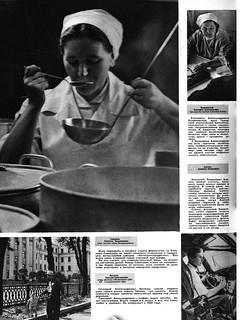Огонек 1961-34_18